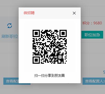 QQ截图20180508164202.png